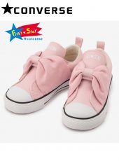 converse (コンバース)<br>CHILD ALL STAR N RIBBONBELT V-1 OX ピンク  20秋冬【37300670】スニーカー