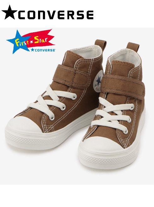 converse (コンバース)<br>CHILD ALL STAR N LIGHT V-1 HI ブラウン  20秋冬【37300701】スニーカー