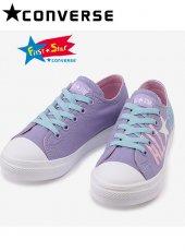 converse (コンバース)<br>CHILD ALL STAR LIGHTPASTELLOGO OX ライラック  20秋冬【37300731】スニーカー