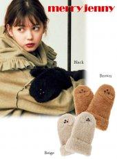 merry jenny (メリージェニー)<br>bearグローブ  20秋冬.予約【282051000801】手袋