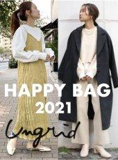 Ungrid (アングリッド)<br>2021新春 Ungrid HAPPY BAG  20秋冬.予約【112067927701】福袋 入荷予定 : 1月初旬 11/26販売開始