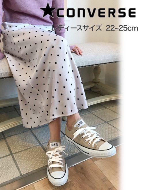 converse(コンバース)<br>キャンバスオールスターカラーズOX ベージュ  3【32860669】スニーカー
