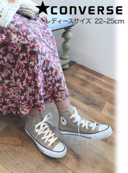 converse(コンバース)<br>キャンバスオールスターカラーズHI ベージュ  3【32664389】スニーカー