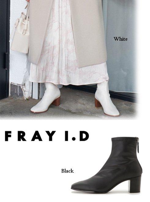 FRAY I.D (フレイアイディー)<br>ストレッチショートブーツ  20秋冬.【FWGS205317】ブーツ 20fs