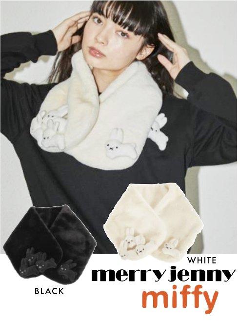 merry jenny (メリージェニー)<br>もこもこうさぎさんティペット  20秋冬.【282051000601】マフラー・ストール  miffy