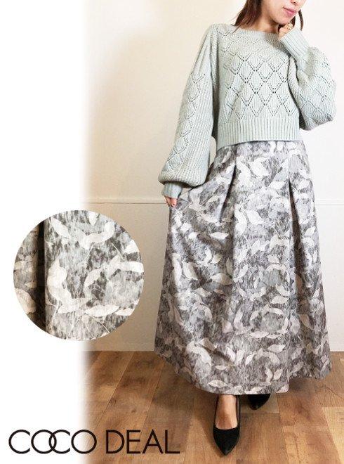 COCODEAL (ココディール)<br>リーフプリントタックスカート  21春夏【71117506】フレアスカート