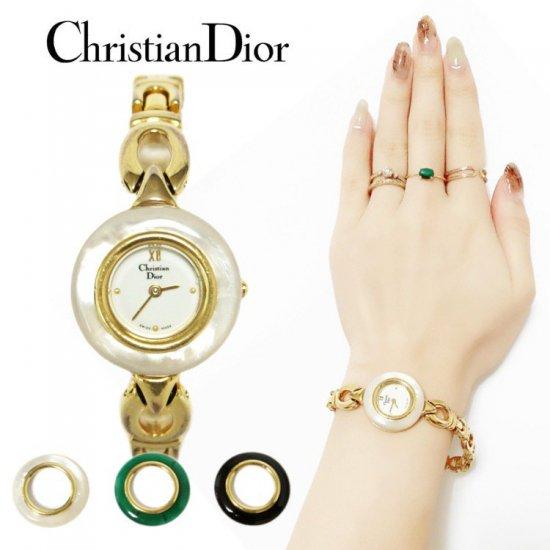 Dior ディオール ヴィンテージ<br>チェンジベゼルQZ腕時計 【vintage by RiLish】 ランクBA