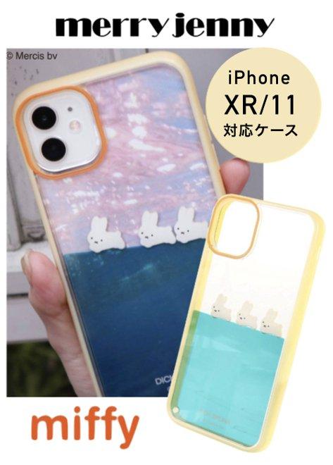 merry jenny (メリージェニー)<br>ぷかぷかうさぎiPhone case 【iPhone XR/11】Miffyコラボ  21春夏【282111001001】