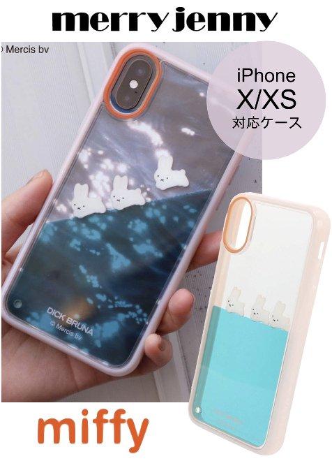 merry jenny (メリージェニー)<br>ぷかぷかうさぎiPhone case 【iPhone X/Xs】Miffyコラボ  21春夏【282111001101】