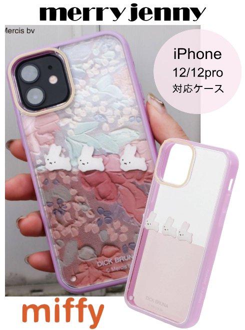 merry jenny (メリージェニー)<br>ぷかぷかうさぎiPhone case 【iPhone12/12PRO】Miffyコラボ  21春夏【282111001201】