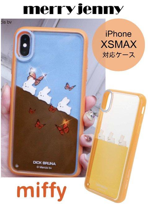 merry jenny (メリージェニー)<br>ぷかぷかうさぎiPhone case 【iPhoneXsMax】Miffyコラボ  21春夏【282111001401】