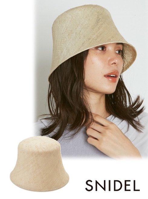 snidel (スナイデル)<br>ブレードバケットハット  21春夏【SWGH211657】帽子
