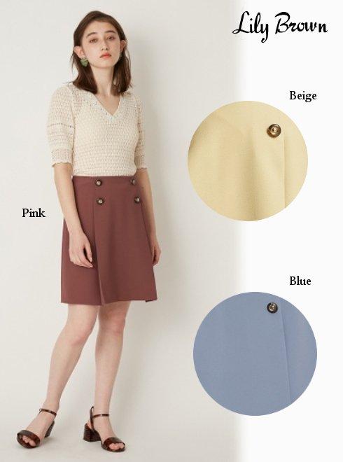 Lily Brown (リリーブラウン)<br>釦デザインタックミニスカート  21春夏【LWFS211103】フレアスカート