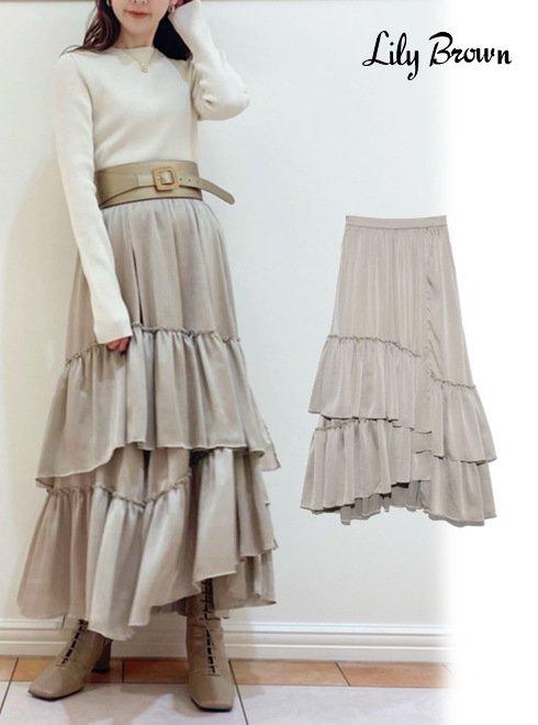 Lily Brown (リリーブラウン)<br>ランダムティアードスカート  21春夏【LWFS211123】フレアスカート  21gw