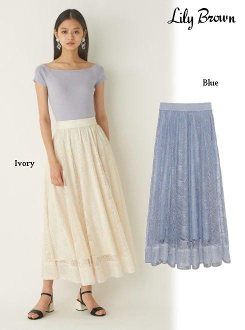 Lily Brown (リリーブラウン)<br>バタフライレースロングスカート  21春夏【LWFS211100】ロング・マキシスカート