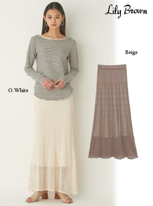 Lily Brown (リリーブラウン)<br>クロシェライクニットスカート  21春夏【LWNS211113】フレアスカート  21gw