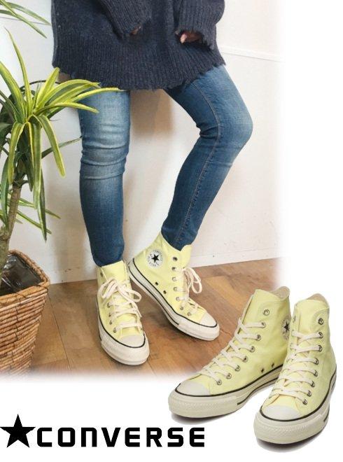 converse (コンバース)<br>ALL STAR PET-CANVAS HI ライトイエロー  21春夏【31303750】スニーカー