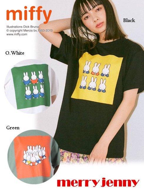 merry jenny (メリージェニー)<br>miffy スクエアTシャツ  21春夏.【282122702101】Tシャツ