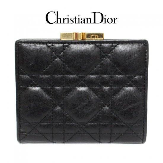 Dior ディオール ヴィンテージ<br>カナージュがま口二つ折り 財布小物【vintage by RiLish】ランクBA 財布