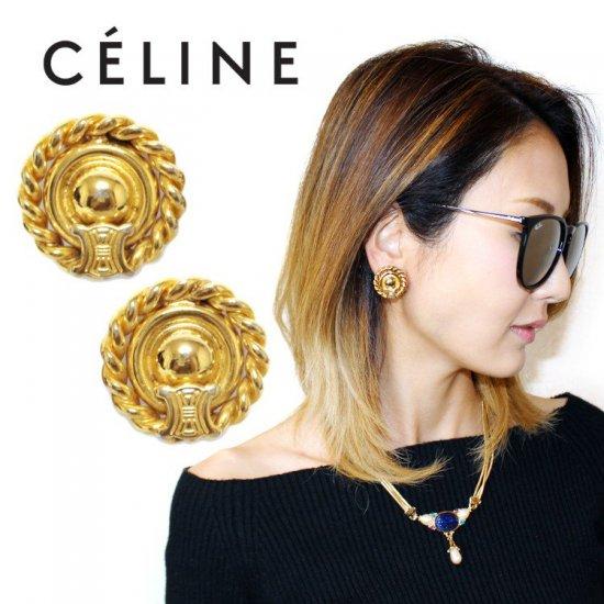 CELINE セリーヌ ヴィンテージ<br>ブラゾンモチーフイヤリング【vintage by RiLish】ランクABピアス・イヤリング