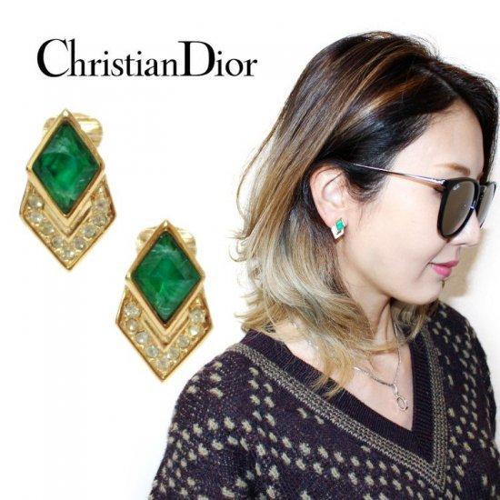 Dior ディオール ヴィンテージ<br>カラーストーンイヤリング グリーン【vintage by RiLish】ランクAB ピアス・イヤリング