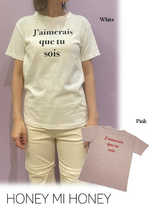 Honey mi Honey (ハニーミーハニー)<br>French message T-shirt  21春夏.予約【21S-VG-08】Tシャツ 入荷予定 : 4月中旬〜