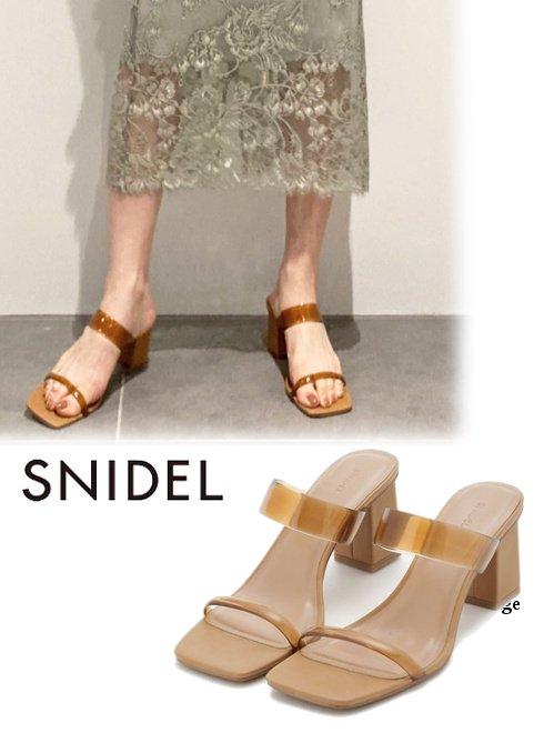 snidel (スナイデル)<br>クリアミュール 21春夏.2【SWGS212606】サンダル