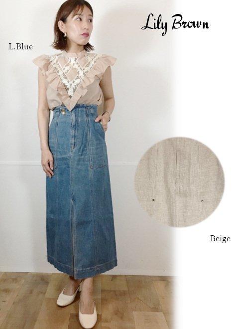 Lily Brown (リリーブラウン)<br>デザインステッチミディスカート  21春夏.【LWFS212003】フレアスカート