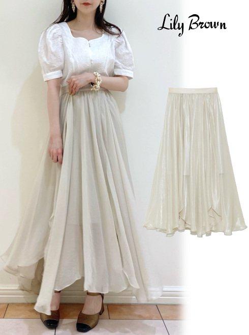 Lily Brown (リリーブラウン)<br>光沢シアスカート  21春夏.【LWFS212011】フレアスカート  21gw