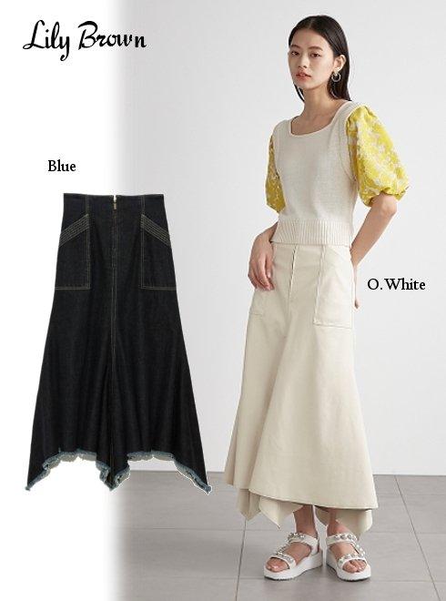 Lily Brown (リリーブラウン)<br>マーメイドラインデニムスカート  21春夏.【LWFS214007】フレアスカート