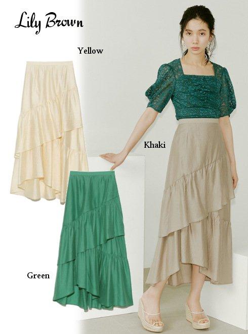 Lily Brown (リリーブラウン)<br>ティアードロングスカート  21春夏【LWFS214012】フレアスカート