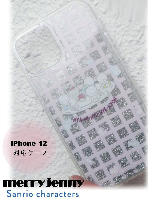 merry jenny (メリージェニー)<br>80's sanrio iPhone case(ニャニィニュニェニョン) 21春夏.予約【282131004701】 入荷 : 5月上旬〜
