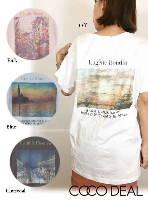 COCODEAL (ココディール)<br>'コットンアートプリントT'  21秋冬【71521513】Tシャツ  PINK:8月