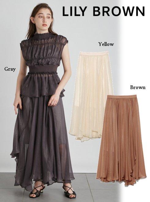 Lily Brown (リリーブラウン)<br>光沢シアースカート  21秋冬【LWFS214038】フレアスカート