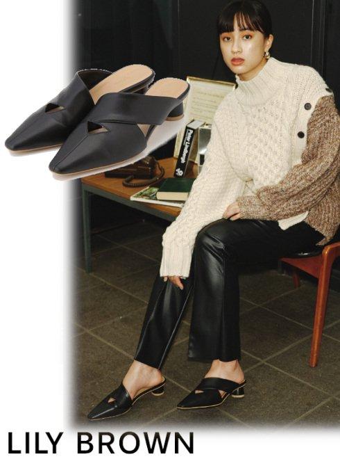 Lily Brown (リリーブラウン)<br>ポインテッドミュール  21秋冬【LWGS214310】サンダル