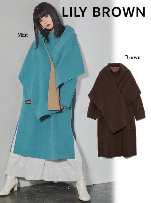 Lily Brown (リリーブラウン)<br>バイカラーストールリバーコート  21秋冬予約【LWFC214061】ウールコート 入荷予定 : 9月中旬〜