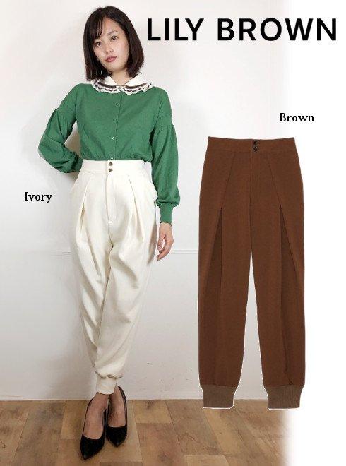 Lily Brown (リリーブラウン)<br>タックジョガーパンツ  21秋冬【LWFP214131】パンツ