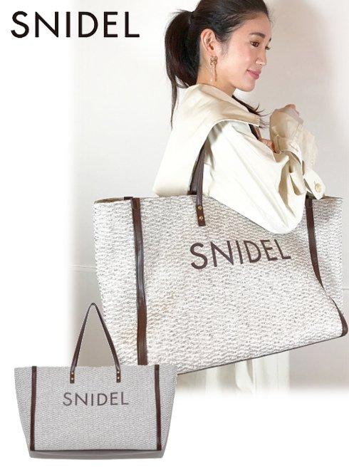 snidel (スナイデル)<br>オーバーサイズロゴトートバッグ  21秋冬【SWGB214682】トートバッグ