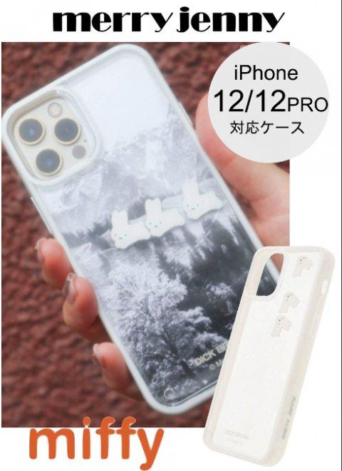 merry jenny (メリージェニー)<br>シックなぷかぷかiPhone case 【iPhone12/12PRO】Miffyコラボ  21秋冬【282141003301】 近日入荷