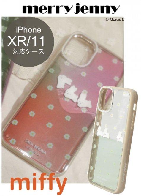 merry jenny (メリージェニー)<br>お花のぷかぷか iPhone case 【iPhone11.XR】Miffyコラボ  21秋冬【282141003201】