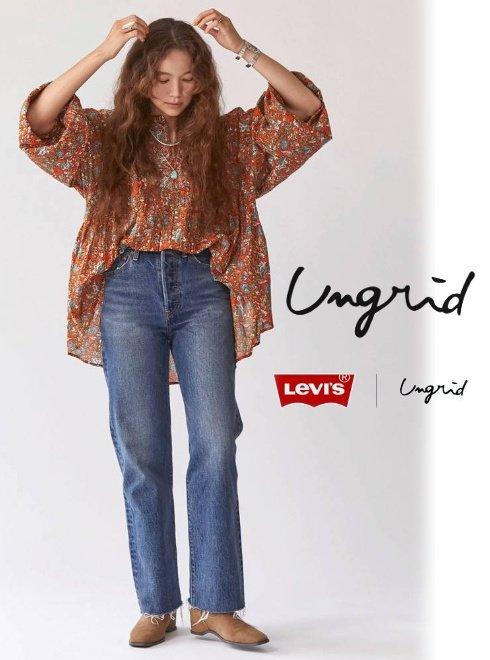 Ungrid (アングリッド)<br>Levi's別注 セルフカットストレートデニム  21秋冬.【112152413201】デニムパンツ