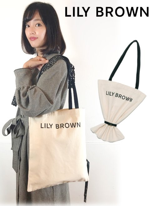 Lily Brown (リリーブラウン)<br>2wayキャンバスエコバッグ  21秋冬.【LWGB215340】トートバッグ