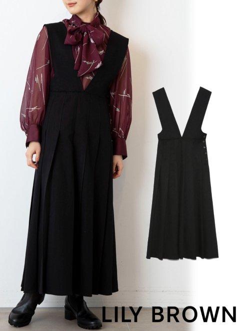 Lily Brown (リリーブラウン)<br>プリーツジャンパースカート  21秋冬.【LWFO215001】フレアスカート