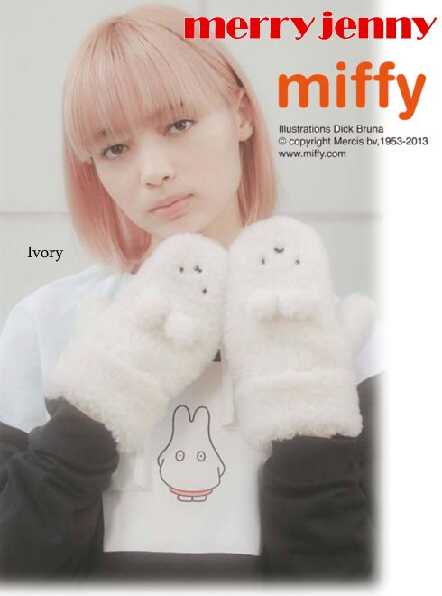 merry jenny (メリージェニー)<br>mocomoco miffy mitten  21秋冬.予約【282151005401】手袋 入荷予定 : 11月上旬〜