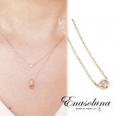Enasoluna(エナソルーナ) <br>Ena dia necklace 9月初旬予約【NK-818】