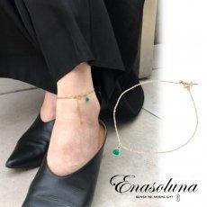 Enasoluna(エナソルーナ)<br>Marron sugar anklet グリーンアゲート 【AN-872】 ブレスレット・アンクレット クリスマス