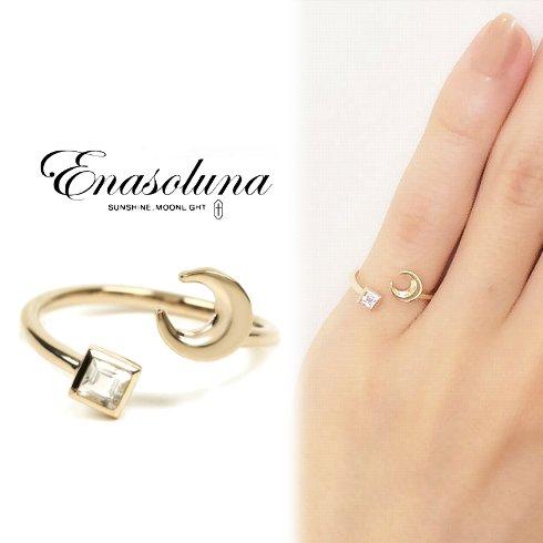 Enasoluna(エナソルーナ)<br>Twinkle Ring(Moon)  【EN-RG-884(Moon)】 リング
