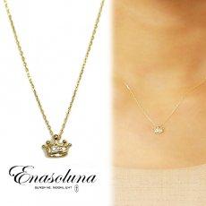 Enasoluna(エナソルーナ)<br>Crown dia necklace【EN-NK-894】 ネックレス