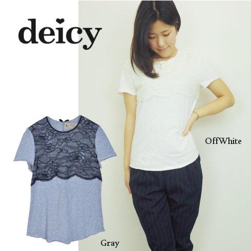 deicy me(デイシー ミー)<br>スカラップレースTシャツ  15春夏【111832】 Tシャツ sale