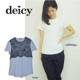 deicy me(デイシー ミー)<br>スカラップレースTシャツ  15春夏【111832】 Tシャツ